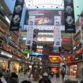 shopping mall, Gurgaon