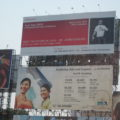 James Gosling on an Indian billboard